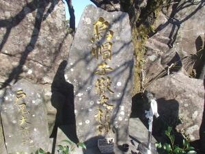 P2020038.jpg