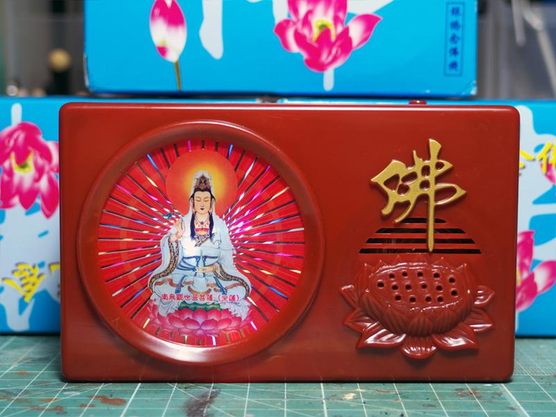 buddhajukebox_01.jpg