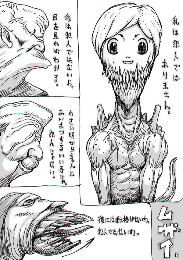 raku_gaki_04.jpg