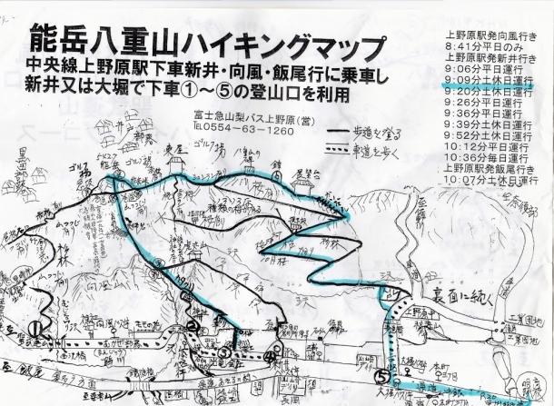 八重山ハイキングマップ (1024x751)