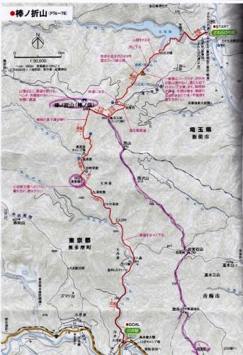 棒ノ折山マップ (703x1024)