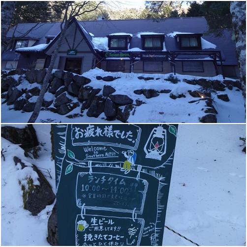 015 こもれび山荘