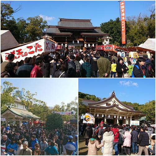 038 湊川神社