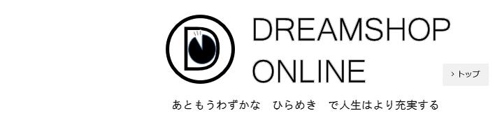 DREAMSHOP ONLINE