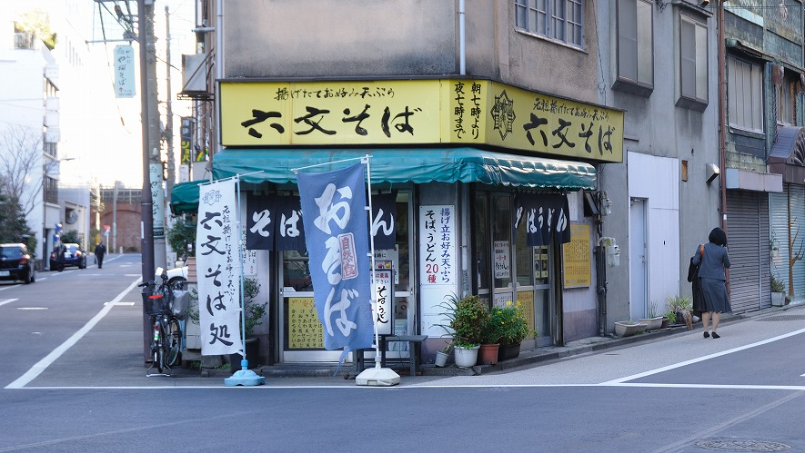 rokumonsoba0900-170117-01.jpg