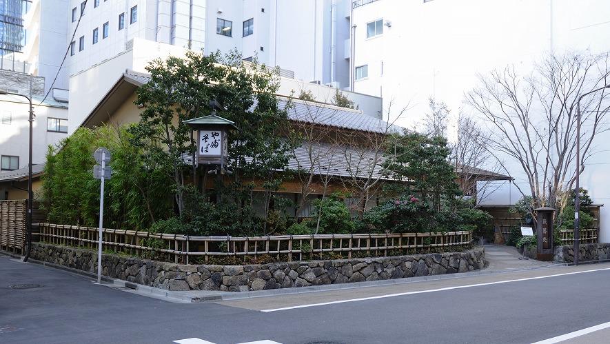yabusoba0897-170117-01.jpg