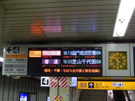 台北2016.7京成上野駅