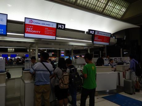 台北2016.7成田空港CIチェックイン