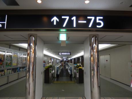 台北2016.7成田空港