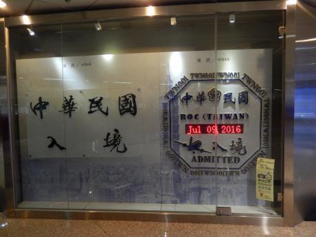 台北2016.7チャイナエアライン台北行き