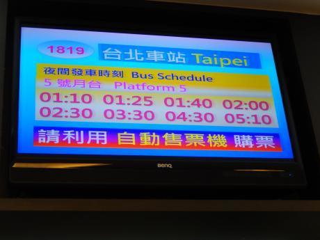 台北2016.7台北桃園空港