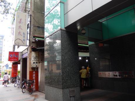 台北2016.7台北グルメ包子