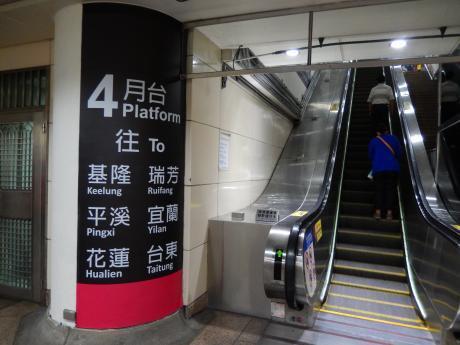 台北2016.7台北・台湾鉄道台北駅