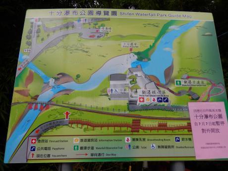 台北2016.7台北・十分大滝