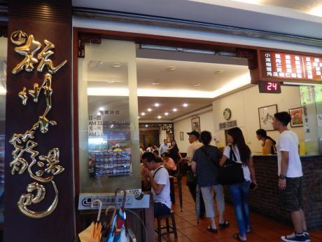 台北2016.7台北・グルメ・小籠包