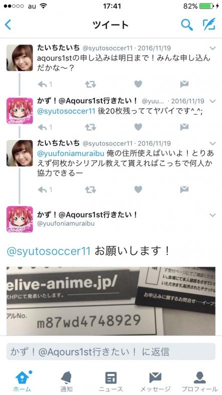 0_20161201072956694.jpg