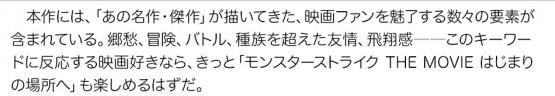 11_20161210121635a4a.jpg
