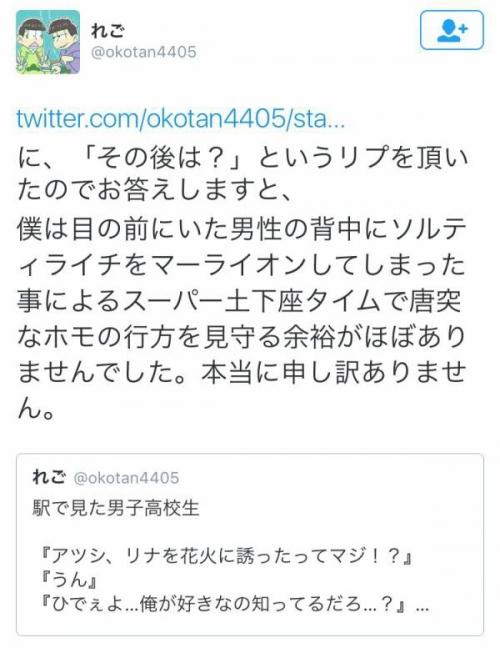 12_201612112014396fc.jpg