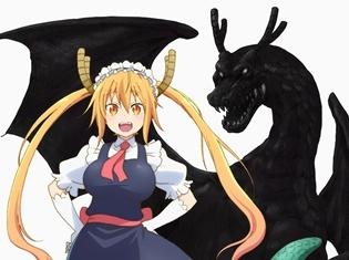 京アニ『小林さんちのメイドラゴン』追加キャストに小野大輔、中村悠一!! いい声優持ってきたな