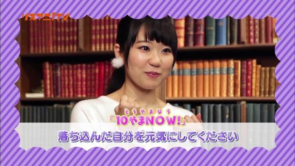 声優の東山奈央ちゃんと佐倉綾音さん、パンツ見えそうなミニスカートでシコらせにきてる!!!