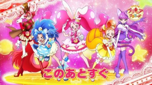 新プリキュア『キラキラ☆プリキュアアラモード』1話見てどうだったよ! 最後に実写料理番組ありwwww