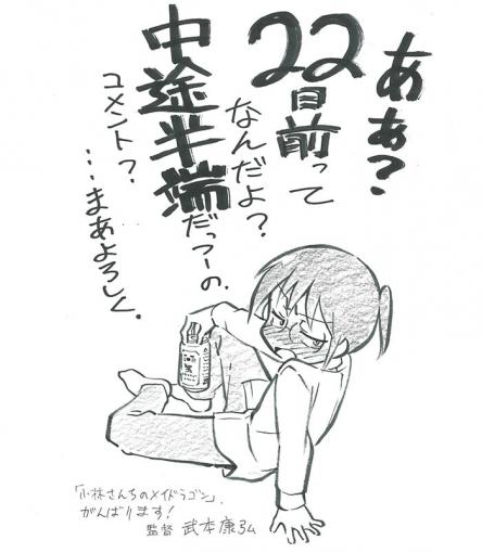 161220_takemoto_7te1ps.jpg