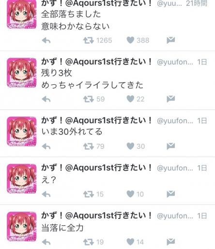 1_201612010715142f5.jpg