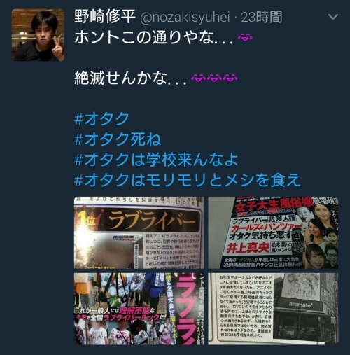 1_201612200956317a0.jpg