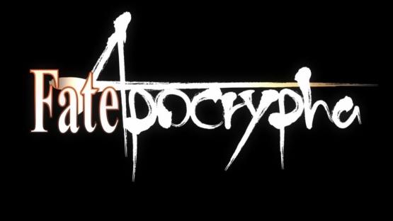 『Fate/Apocrypha』アニメ化決定!!2017年放送予定!! 監督:浅井 義之、制作:A-1