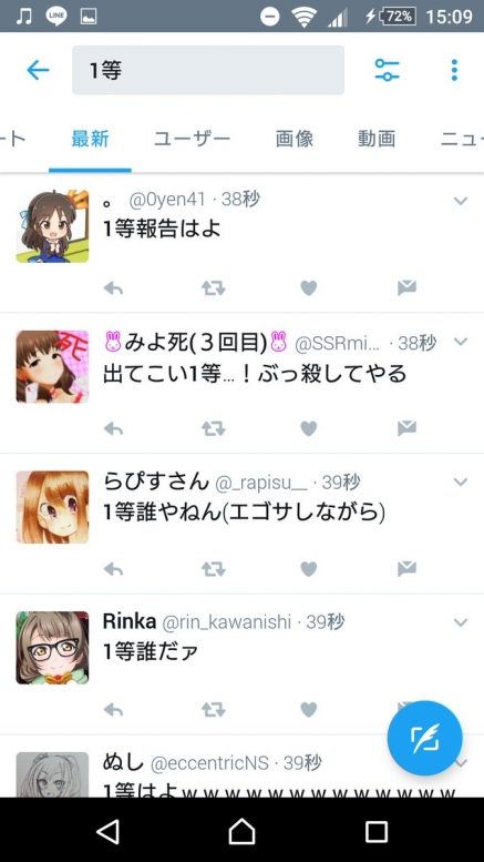 1_20170110202910d5c.jpg