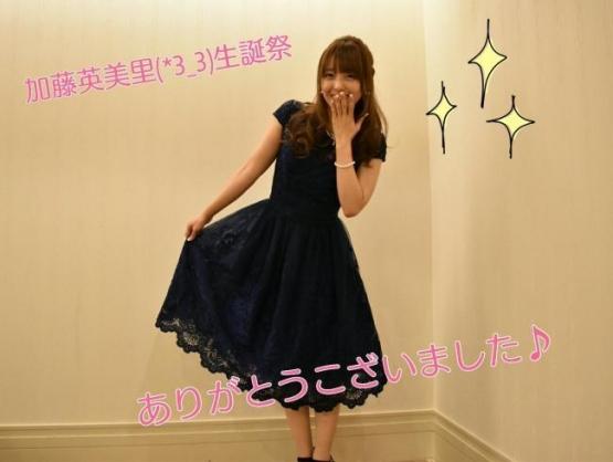 声優・加藤英美里さんが自身誕生日イベントに着てきたワンピの値段が早速特定される