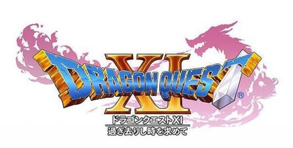 『ドラクエ11』ジャンプの最新情報きたぞ! PS4版と3DS版どっち買うんや?