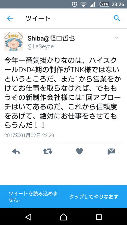 eweu7NK (1)