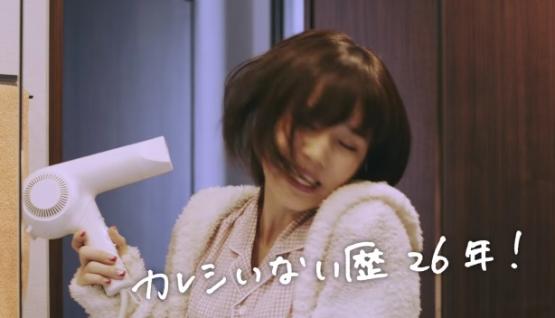 【朗報】美人声優・内田真礼さんが女優として大企業のCMに出演!! 共演してる男とお似合いカップルじゃん!!