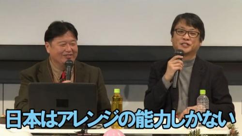 「日本人は0からものを生み出せない」 日本アニメの海外進出についてあの二人が激論