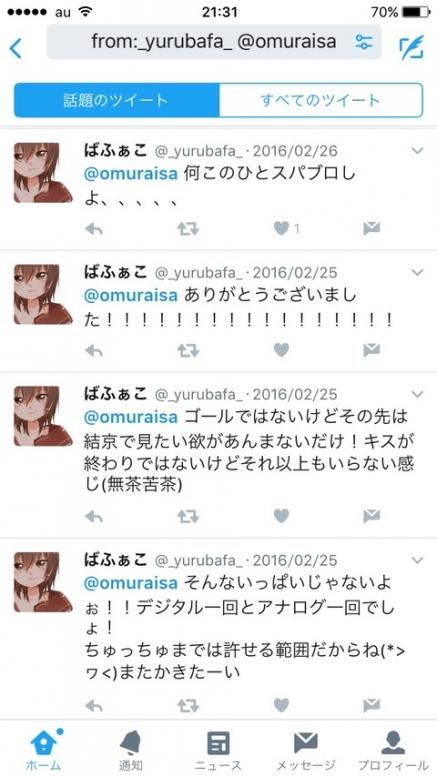 21_20170110075433137.jpg