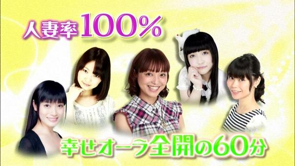 AT-Xの人妻声優番組で金田朋子さんがとんでもない事を暴露するwwww