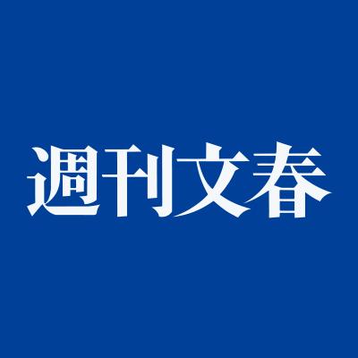 【悲報】週刊文春「今後は人気声優のスキャンダルも狙っていく!!」