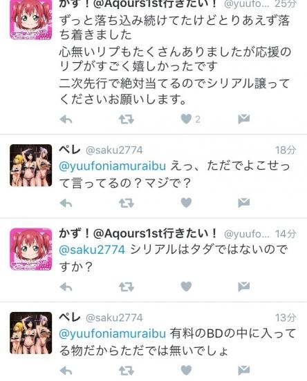 2_20161201071514faf.jpg
