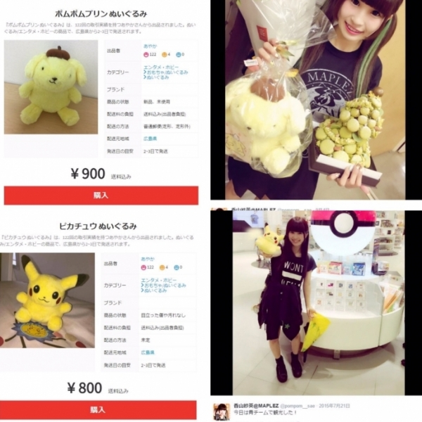 【悲報】広島のアイドルグループ、オタクにもらったものを転売していた?