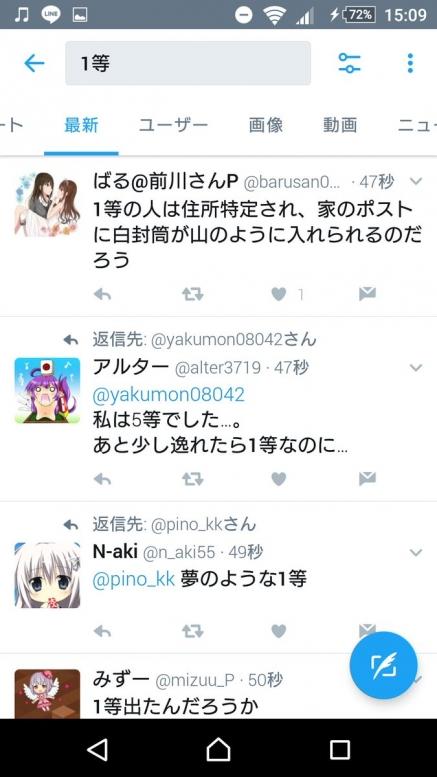 2_201701102029092b1.jpg