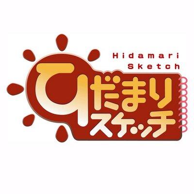 アニメ「ひだまりスケッチ×ハニカム」が1月から再放送が決定!1月7日より毎週土曜日24:30から放送
