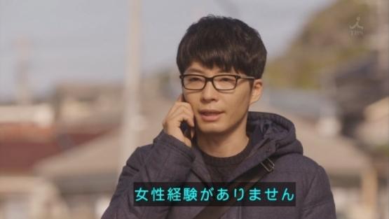 みくにゃんPの俳優・星野源さんが体調不良 → 明日からデレステでみくにゃんイベント・・・・・