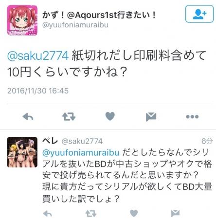 3_20161201071513210.jpg