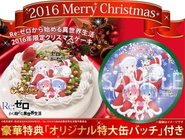 3_201612091530400e3.jpg