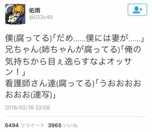 3_201612112006025b7.jpg