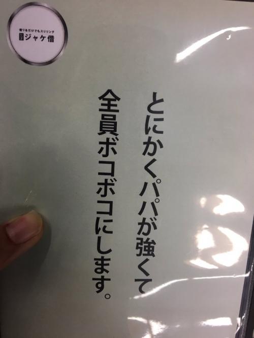 3_20170105212119949.jpg