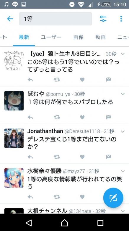 3_20170110202909689.jpg