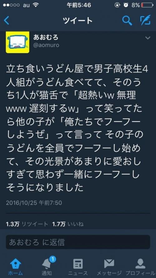 43_20161211201154abc.jpg