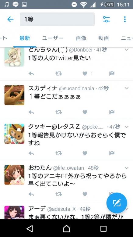 4_20170110202907488.jpg